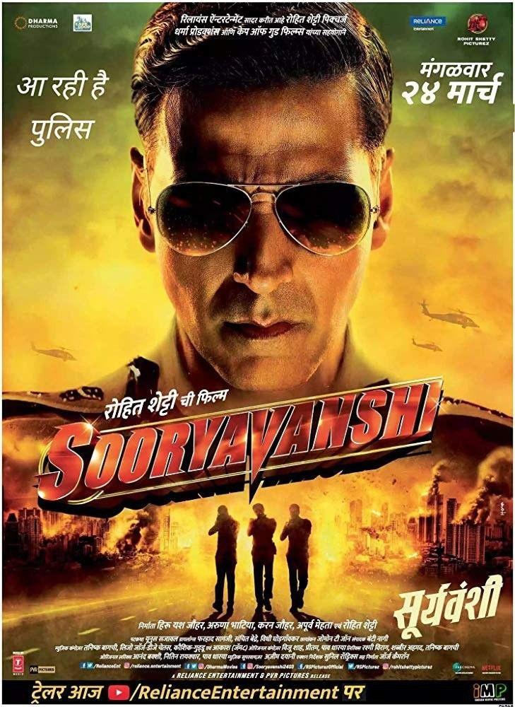 Sooryavanshi hindi movie watch online free hd download