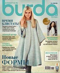 Announcement Burda Style november 11 2013 Анонс Burda 11/2013