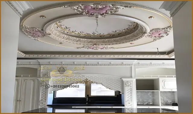 اسقف معلقة جبس بلدي 2021 Ceiling Decor Ceiling Lights Modern Decor