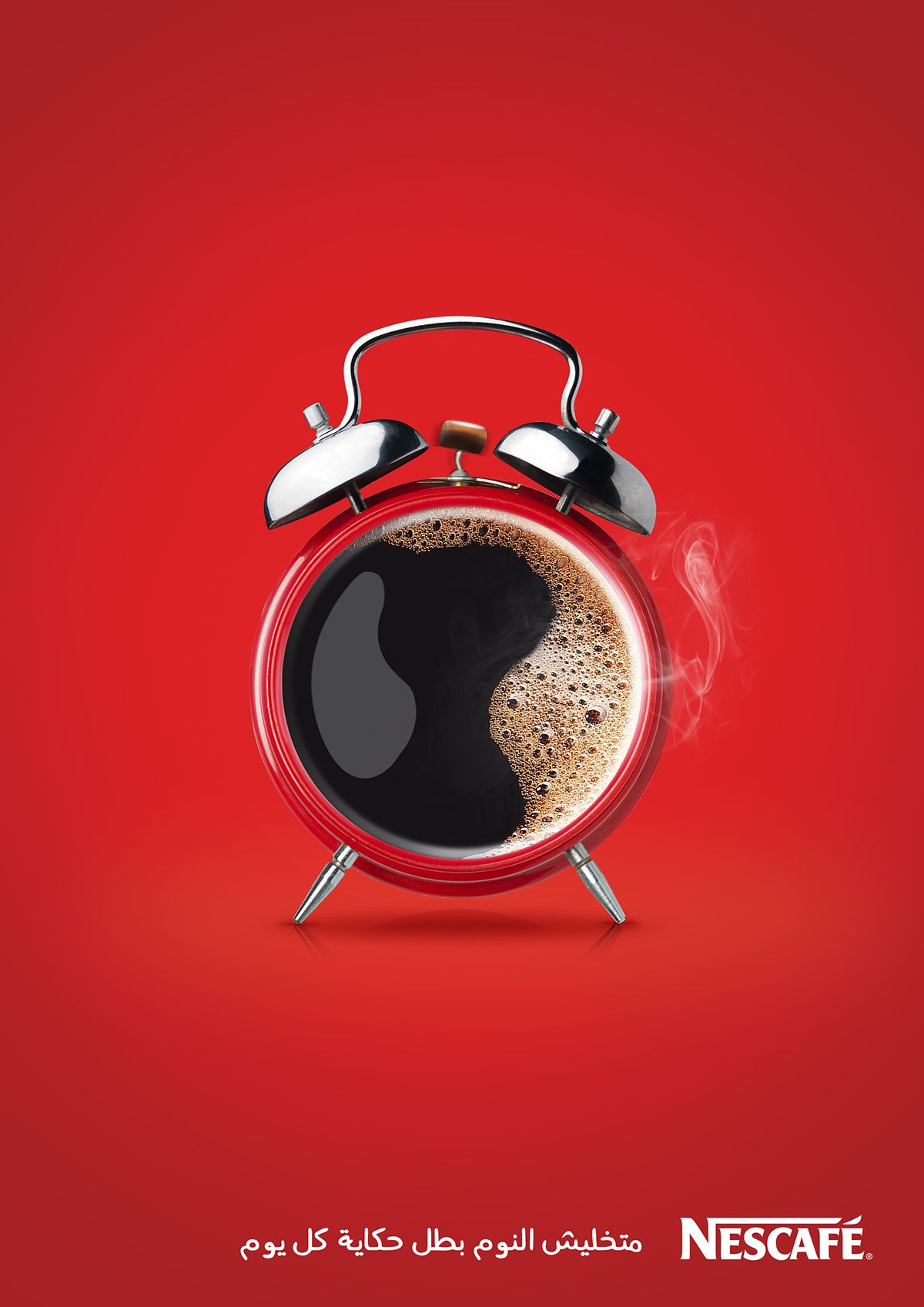 Nescafe Ads By Ahmed Mahmoud Ali Cairo Egypt Excellent