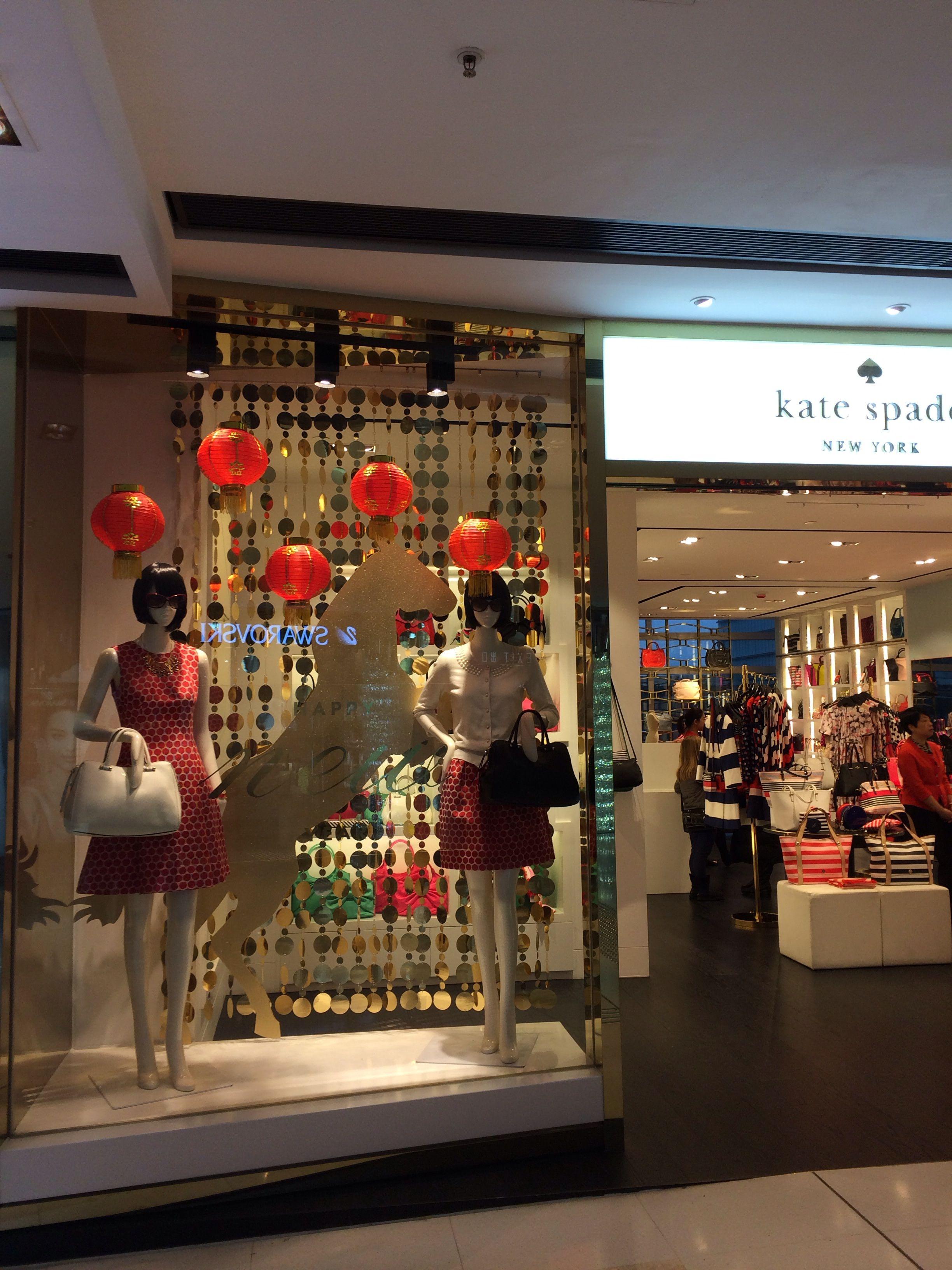Paper lantern, Chinese new year window display in Hong ...