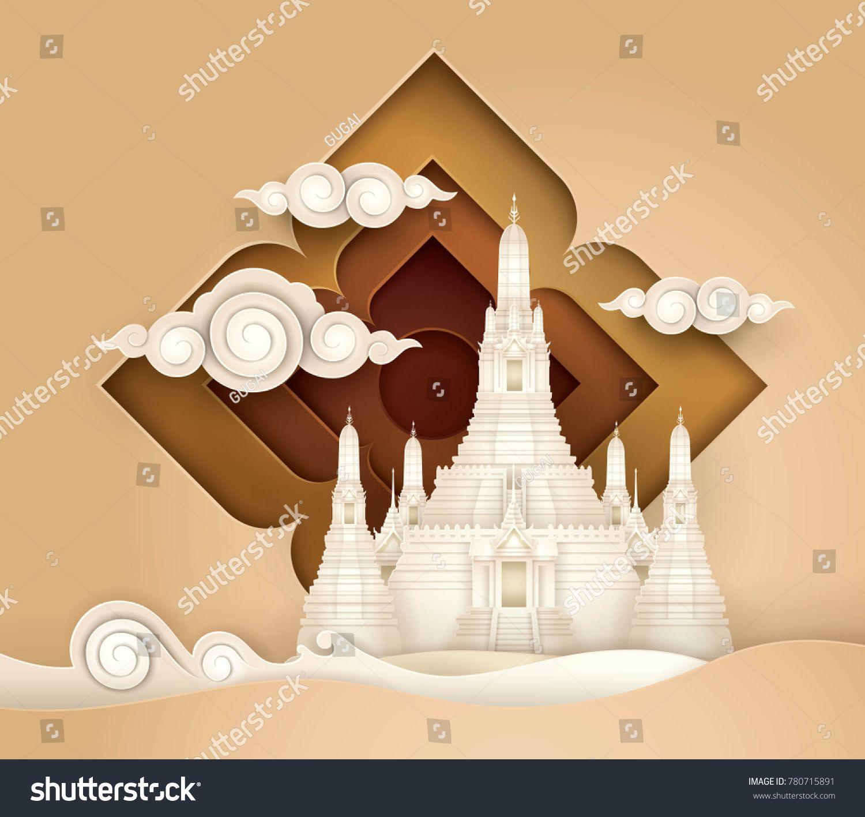 Thailand Amazing, Thai Gold Paradise vector, Wat Arun,The temple of