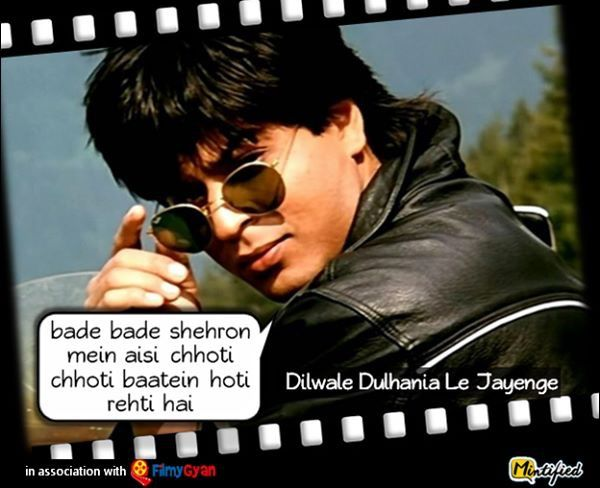 Famous Quote from Movie, DDLJ.