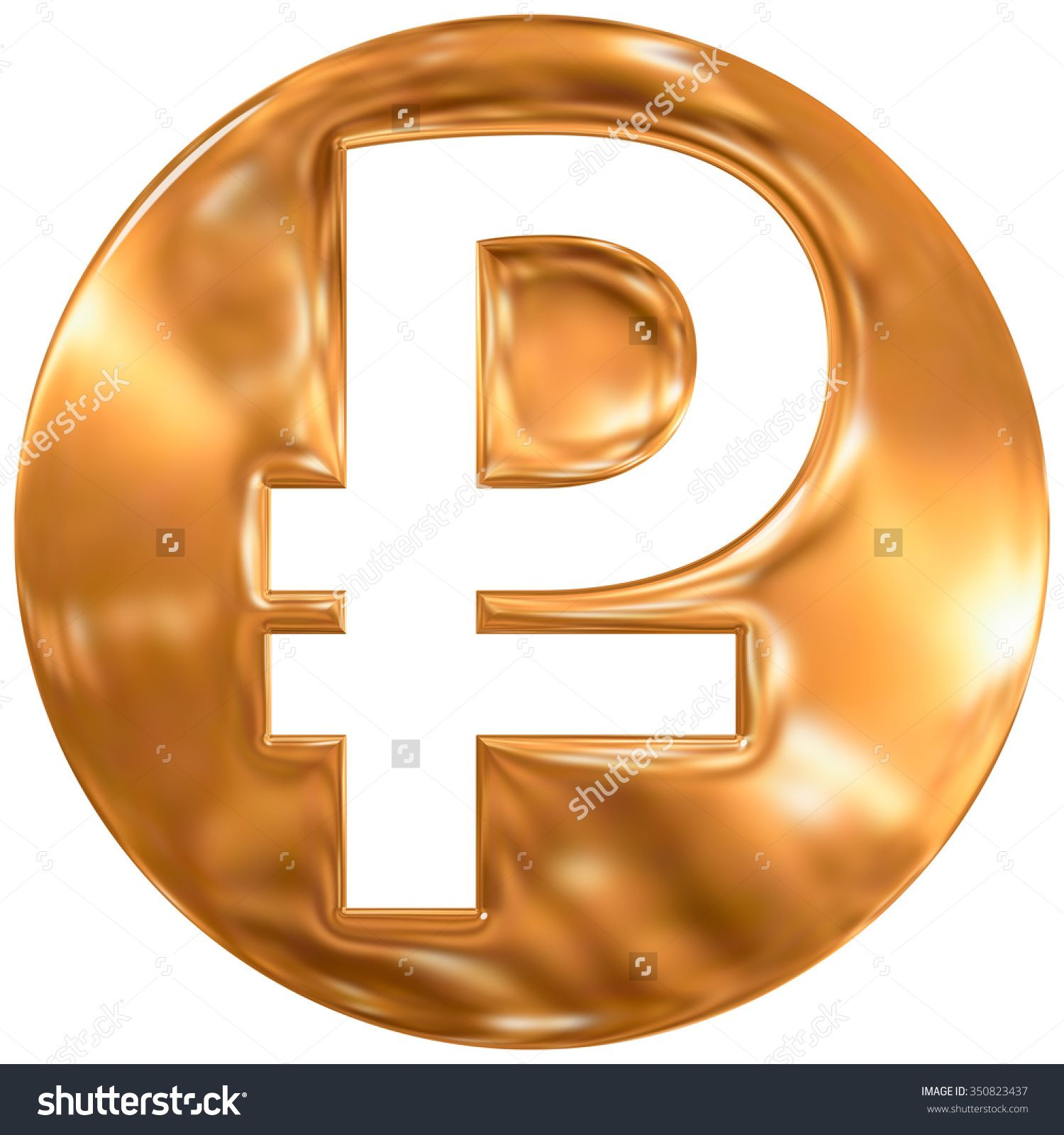 russian ruble currency symbol