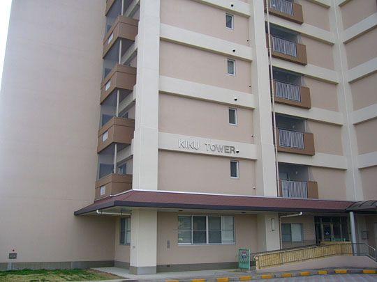 Cfa Sasebo Hario Village Kiku Tower 2 Bedroom Apartments