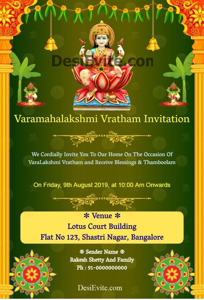 Varalakshmi Vratham Decoration Ideas Elegant Free Lakshmi Puja Invitation Card Line Invitations Invitations House Warming Invitations Invitation Cards