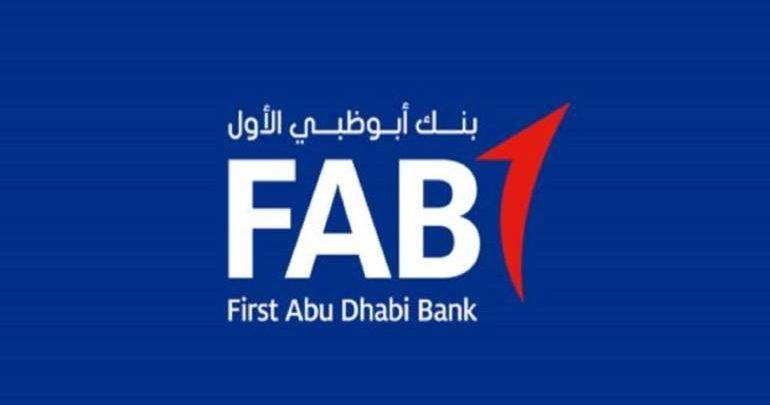 بنك أبوظبي الأول الوظائف الخالية في بنك أبو ظبي بالتفصيل Gaming Logos Logos Atari Logo