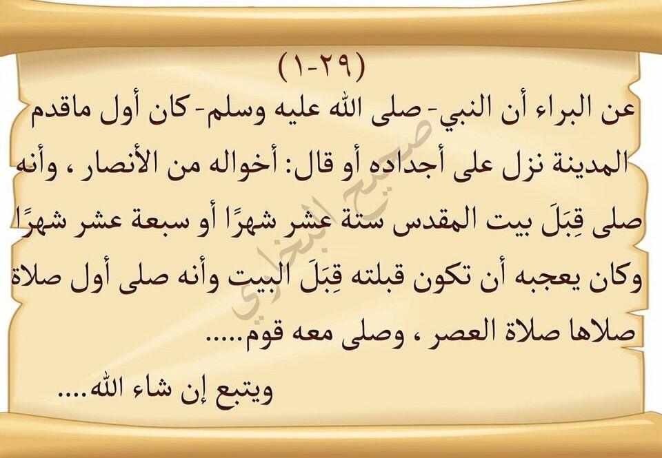 Desertrose أحاديث صحيح البخاري Arabic Calligraphy Calligraphy