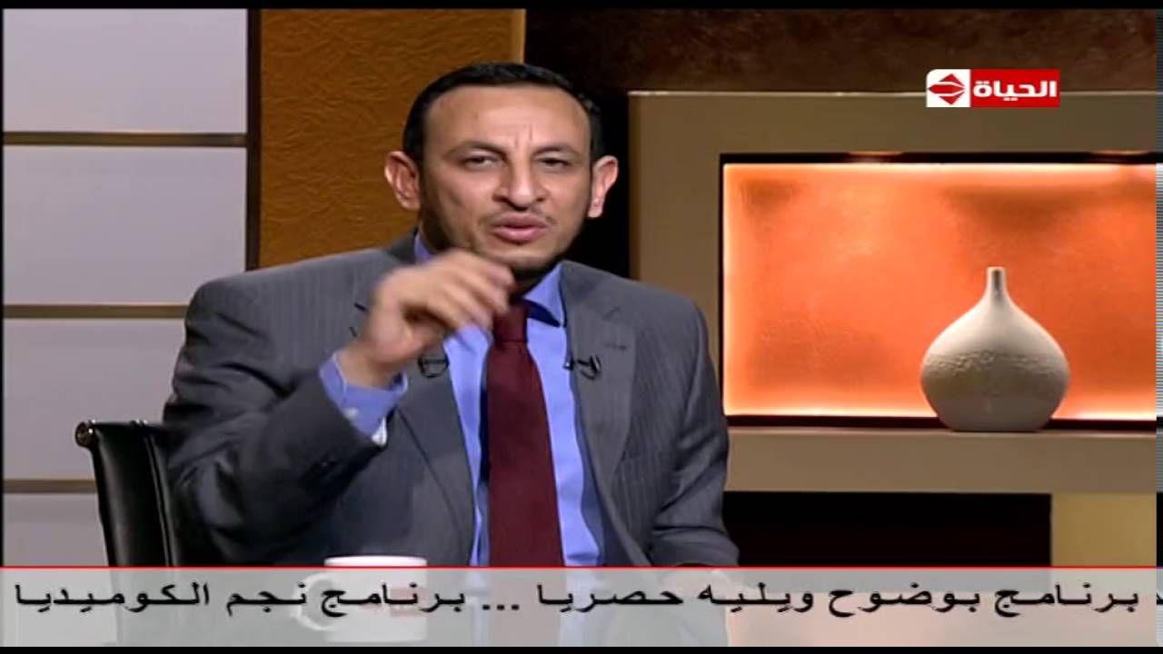 بوضوح الشيخ رمضان عبد المعز ما هي الدعوة التي أوصانا بها رسول ال Talk Show Television Scenes