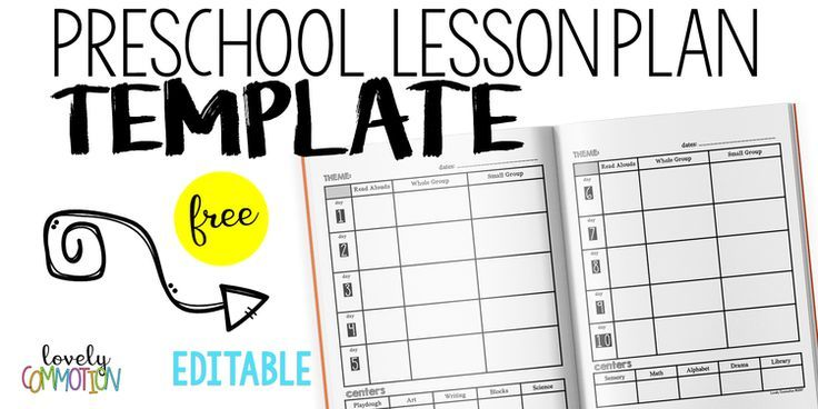 free lesson planning templates for preschool teachers editable