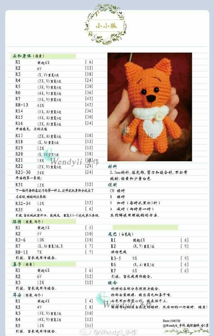Fox Amigurumi free pattern | Pattern Amigurumi | Pinterest ...