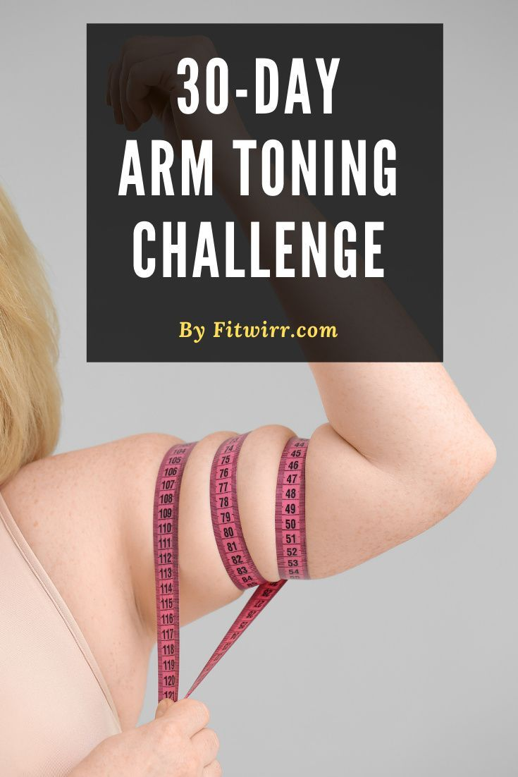 30-day arm toning challenge to tackle your arm fat and tone up your triceps and biceps in 30 days. These triceps exercises help you engage the hard to reach arm muscles and improve their strength as well as their toning effects.