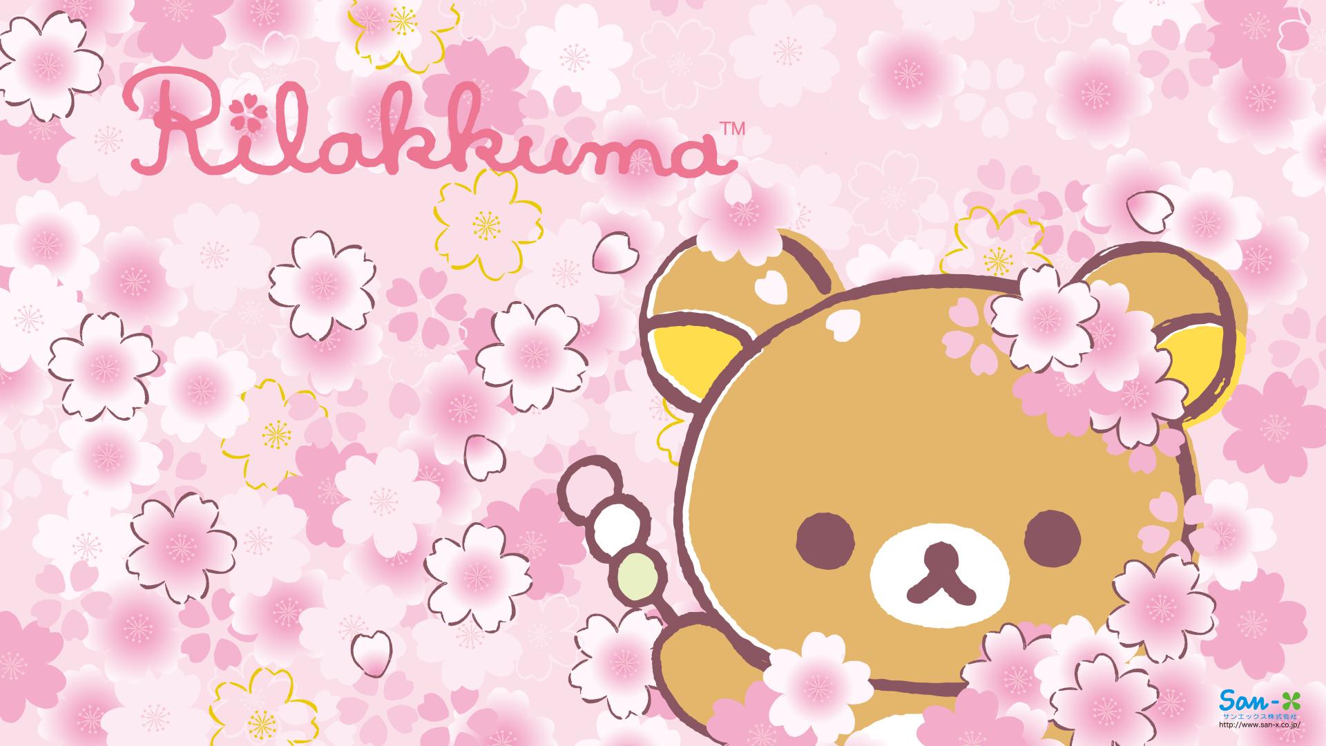 pc01_1080_1920.png (1920×1080) kawaii character