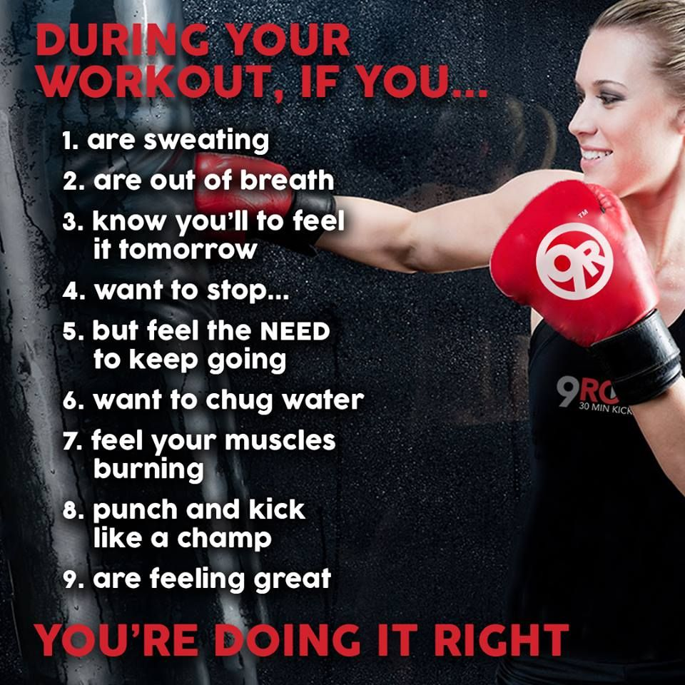Give Us 30 Minutes Of Your Weekend Today And We Ll Be Sure To Help You Check All 9 Of These Off Of The Lis Kickboxing Motivation Kickboxing Kickboxing Quotes
