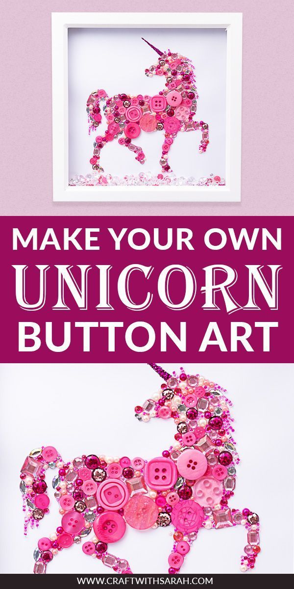 Unicorn Button Art Tutorial - Unicorn crafts, Pink crafts, Button art, Crafts, Crafts for teens, Button crafts - Create your own DIY unicorn artwork for a child's bedroom or nursery with this gorgeous unicorn button art template and tutorial  Free template included!