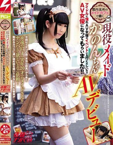 Pin on Japan-AV女優News - 1919hdtv.com