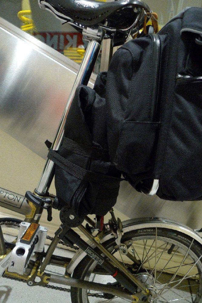 Brompton by Air update Brompton, Folding bike, Phil moore
