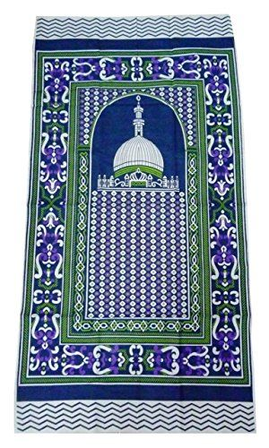 Portable Prayer Mat Thin Cloth Islam Muslim Namaz Sajadah School Camping Backpack Travel Office Sajjadah Blue Travel Office Area Rug Runners Home Office Design