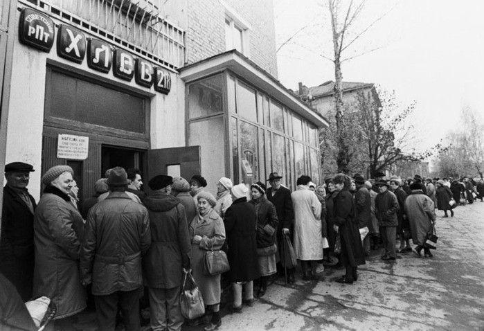 Убогий СССР на фото 1980-х годов (очередь) . Тульский ...