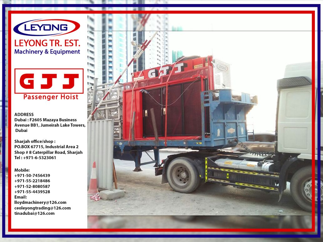 Pin by Leyong Machinery on GJJ Passenger Hoist | Spare parts, Uae