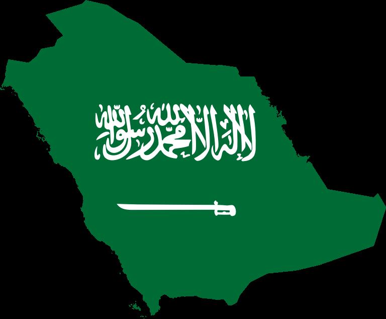 صورة خريطة المملكة مفرغة كاملة مجلة رجيم Saudi Flag Cover Photo Quotes National Day Saudi