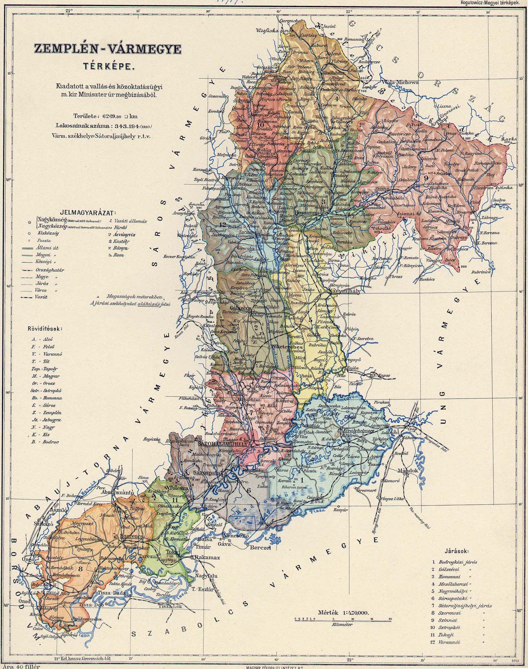 Zemplen 1910 Valaskocz At 19 Longitude X 47 Latitude Map