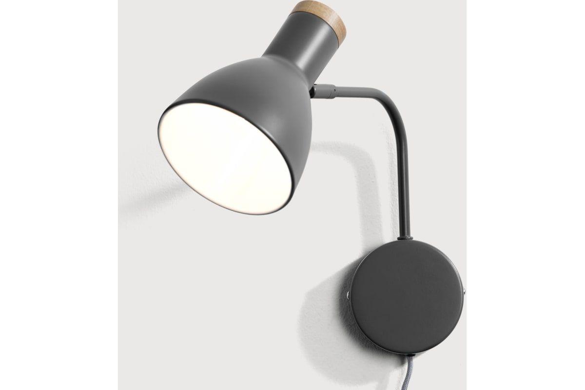 Wandleuchten Design Gunstig Wandleuchte Schwarz Retro Skoff Led Wandbeleuchtung Treppenbeleuchtung Wandleuchte Led Treppenbeleuchtung Wandleuchten Design