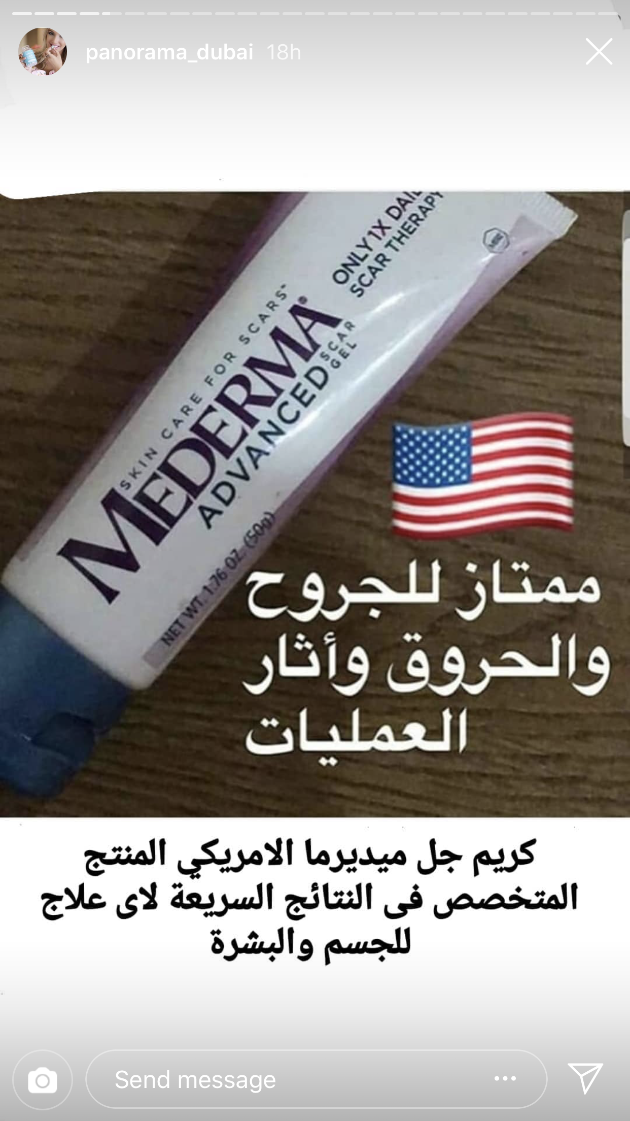 Pin By Morad Soliman On كريمات Messages Skin Care Pharmacy