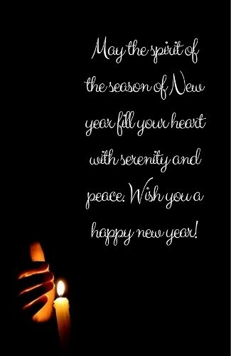 Motivational Wallpapers For Happy New Year 2018 To Inspire Family And  Friends. May In The New Year Each And Every Day Of Yours Be Renewed With  Lots Of ...