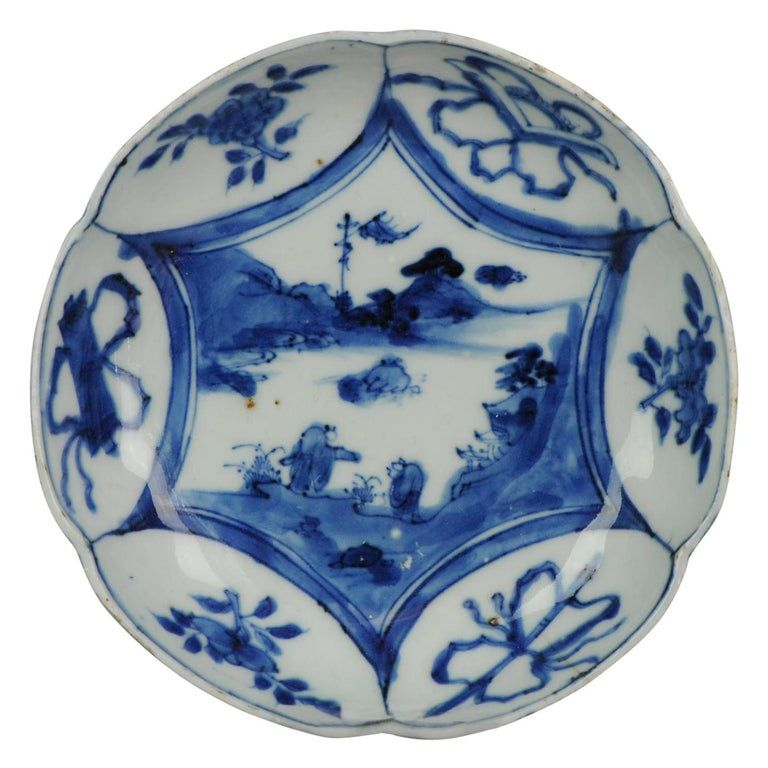 Details about  /antique Blue and white porcelain in the Ming dynasty in ancient China A