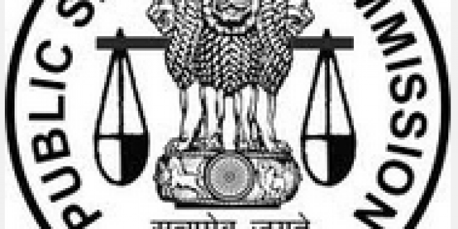 OPSC notification 2013 Govt Jobs In Orissa Jr.Lecturers