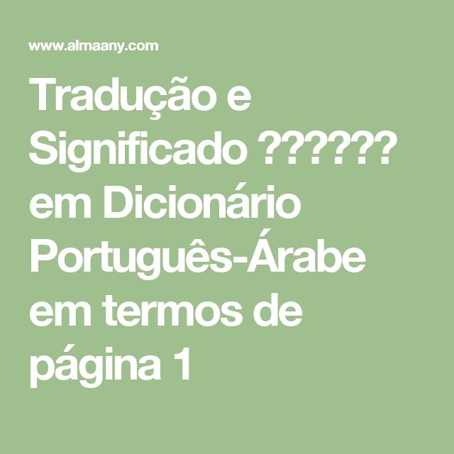 Tradução E Significado الصليب Em Dicionário Português árabe Em