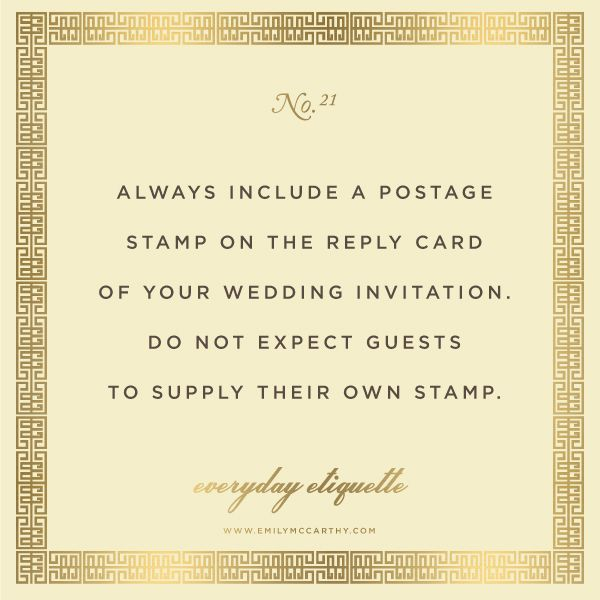 Wedding Invitations Emily Post Etiquette: Everyday Etiquette No. 21 By Emily McCarthy
