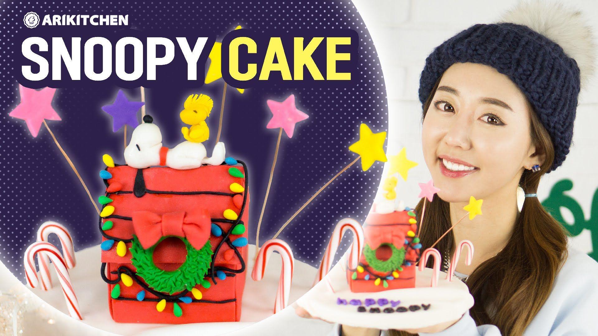 스누피 케이크 만들기! How to Make Snoopy Cake! - Ari Kitchen
