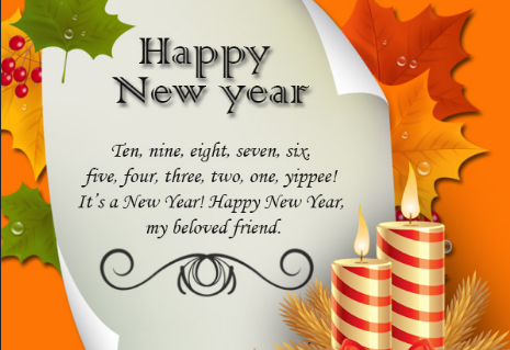 Happy New Year Cards Message 2020 New Year Quotes 2020 Happy New Year Wishes New Year Card Messages Happy New Year Cards