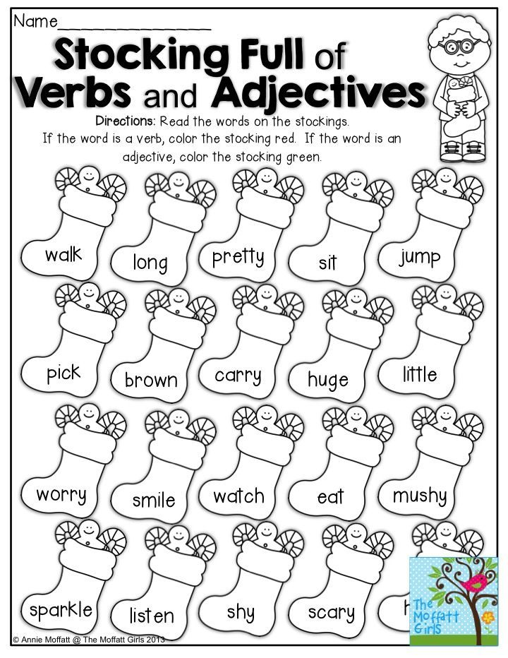Stocking Full of Verbs and Adjectives- Such a fun way to