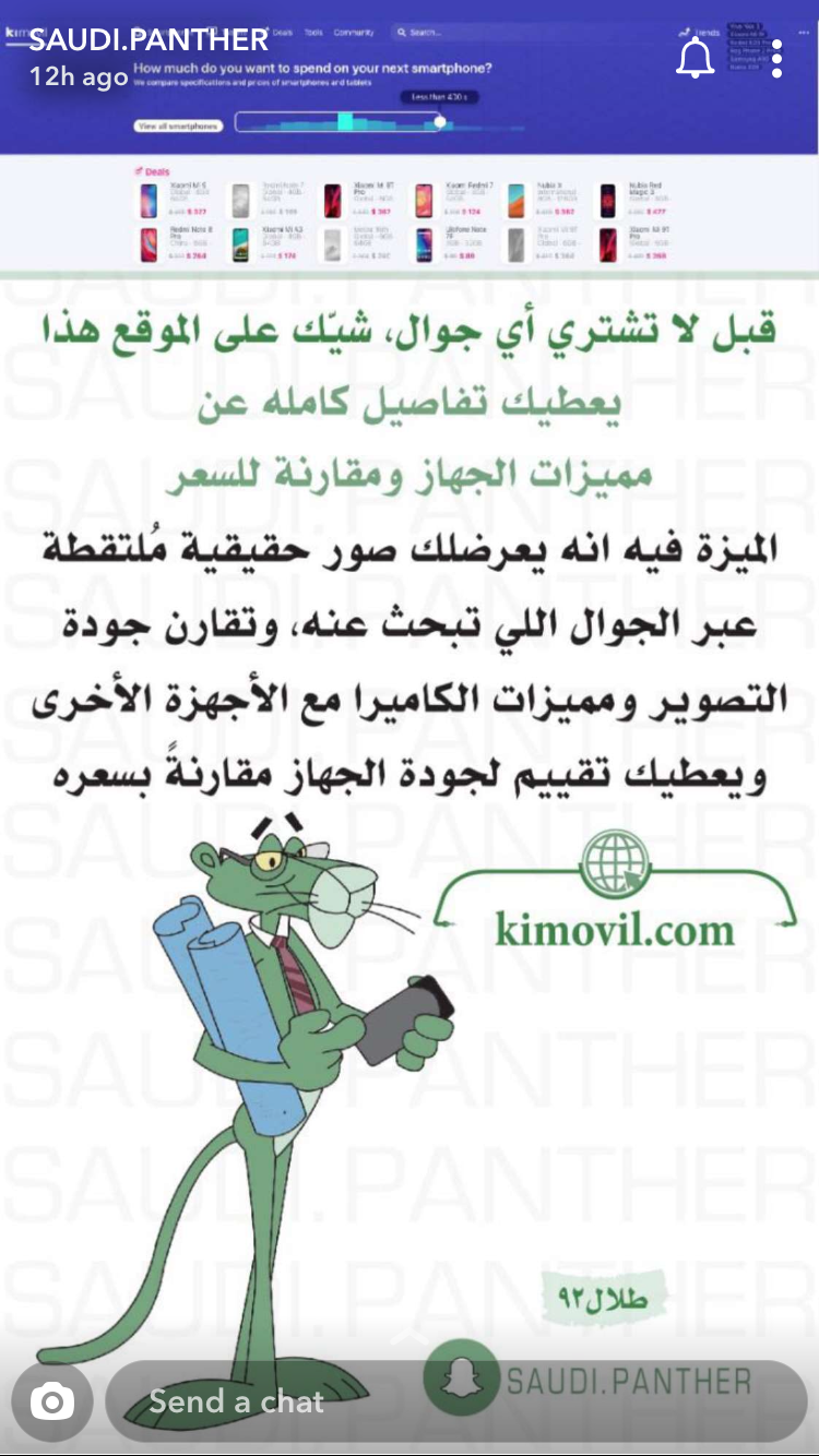 Pin By Sami Foad On معلومات مفيده Learning Websites Programming Apps Learning Apps