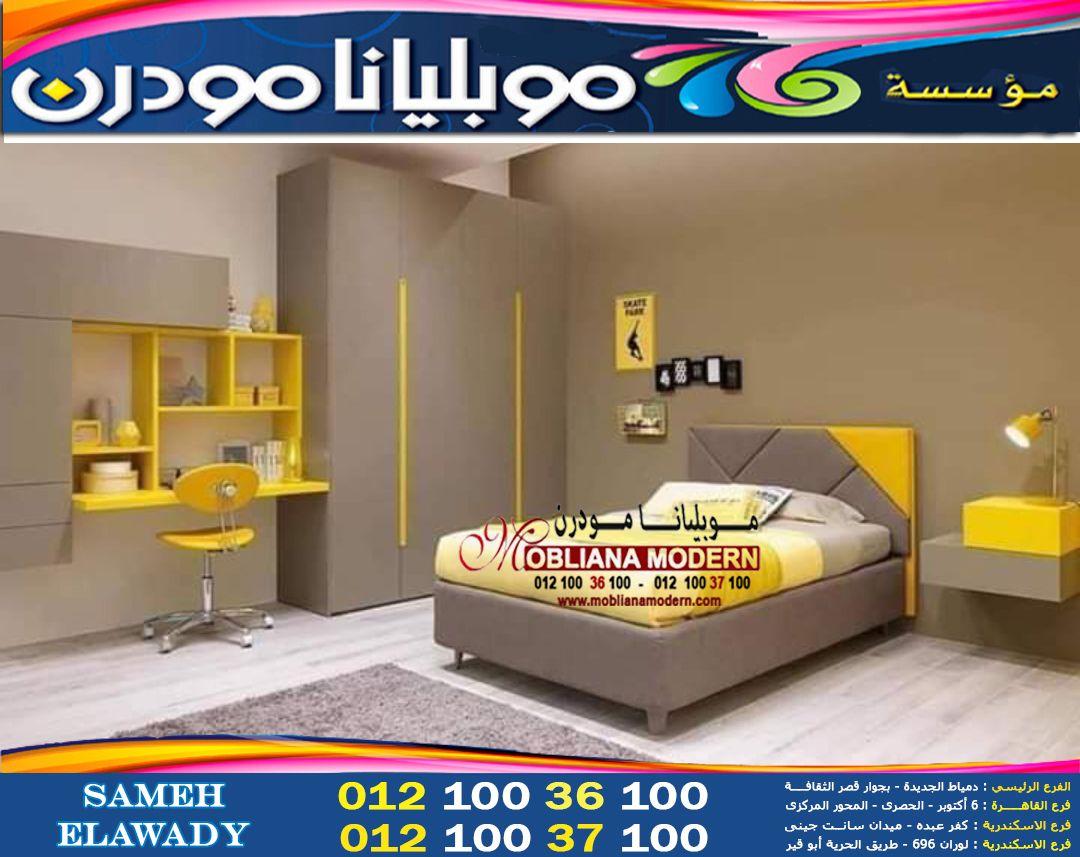 غرف نوم اطفال 2021 غرف اطفال اولاد اجمل غرف اطفال غرف اطفال بنات Small Room Bedroom Kids Bedroom Toddler Bed