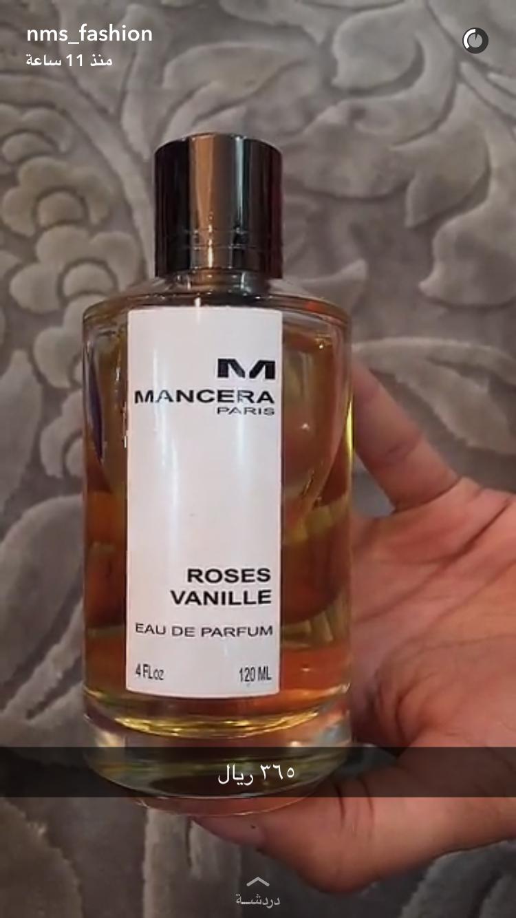 Pin by فاطمة المنقاش on عطور Perfume, Perfume bottles