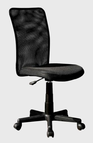 Pin it :-) Follow us :-)) AzOfficechairs.com is your Officechair Gallery ;) CLICK IMAGE TWICE for Pricing and Info :) SEE A LARGER SELECTION of  mesh office chair at http://azofficechairs.com/category/office-chair-categories/mesh-office-chair/ - office, office chair, home office chair -  RTA-9300B MESH CHAIR « AZofficechairs.com