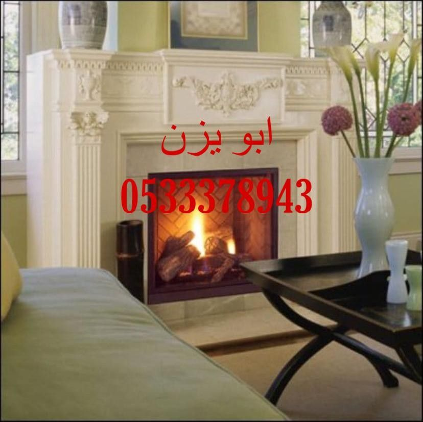صور مشبات حطبية ٢ Decor Home Decor Home
