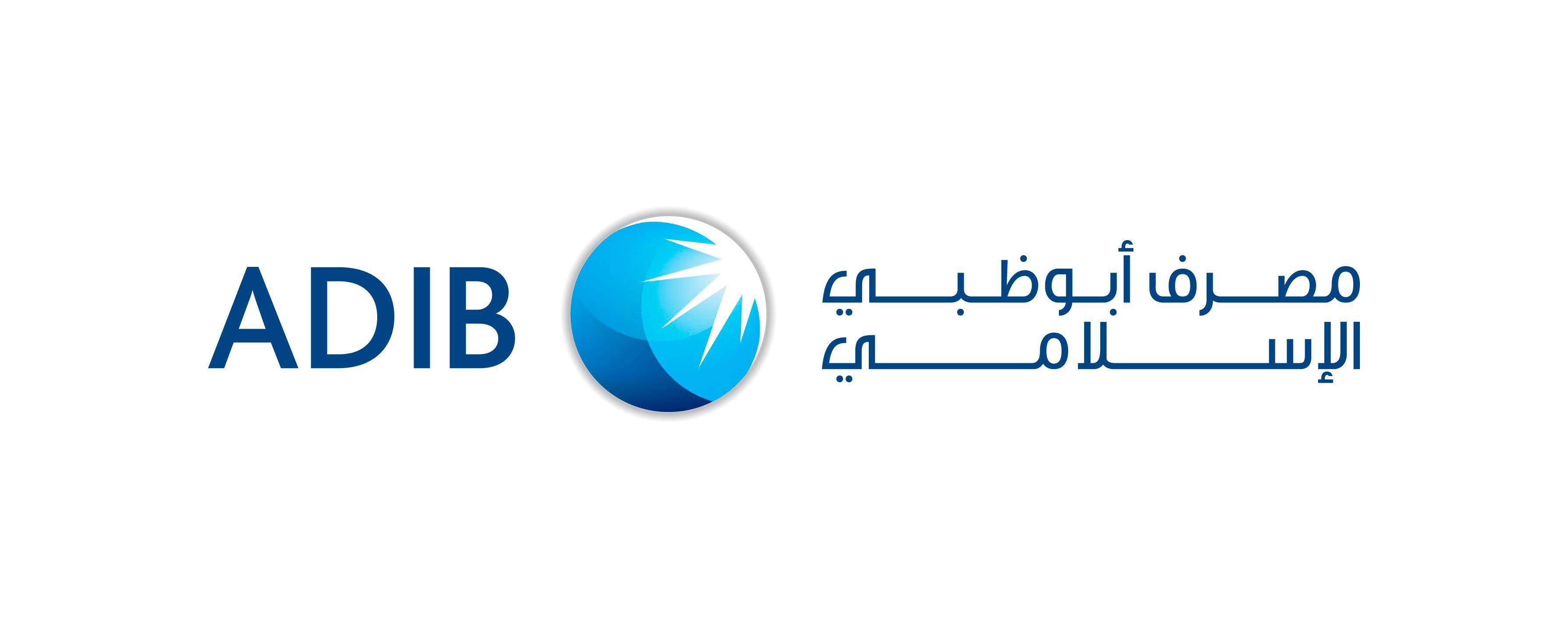 Adib Abu Dhabi Islamic Bank Cool Logo Islamic Bank Banks Logo Memorandum