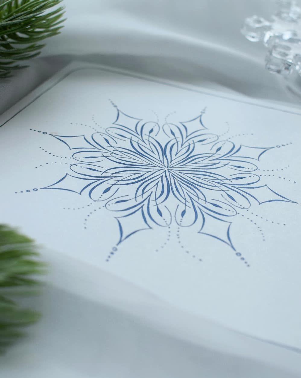 Desenho de Caligrafia As nuvens perdem flocos de neve uma bolsa mágica está cheia de present Desenho de Caligrafia As nuvens perdem flocos de neve uma bolsa...