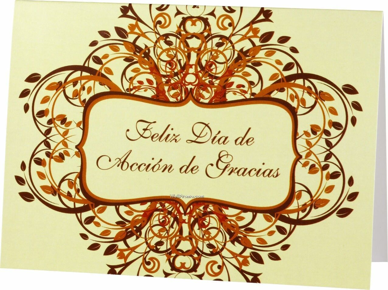 Thanksgiving Wishes in Spanish Thanksgiving wishes