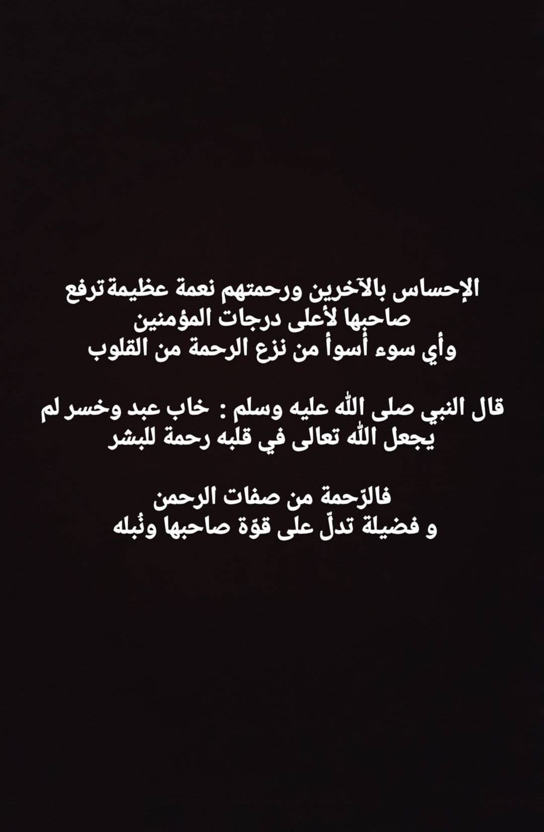 Pin By Rolan Amin On Arabic Mood Quotes Arabic Quotes Quotes