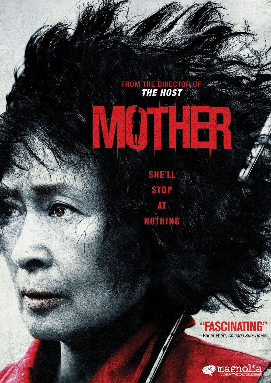 Movie Review Mother 2009 Memes En Espanol Affiche De Film Cinema