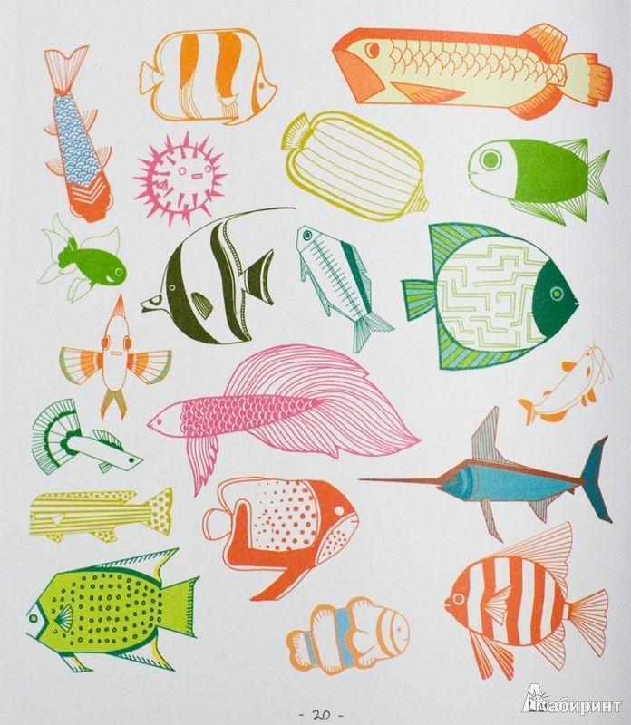 Иллюстрация 6 из 32 для 20 способов нарисовать кошку и 44 других удивительных животных - Джулия Куо | Лабиринт - книги. Источник: mangust