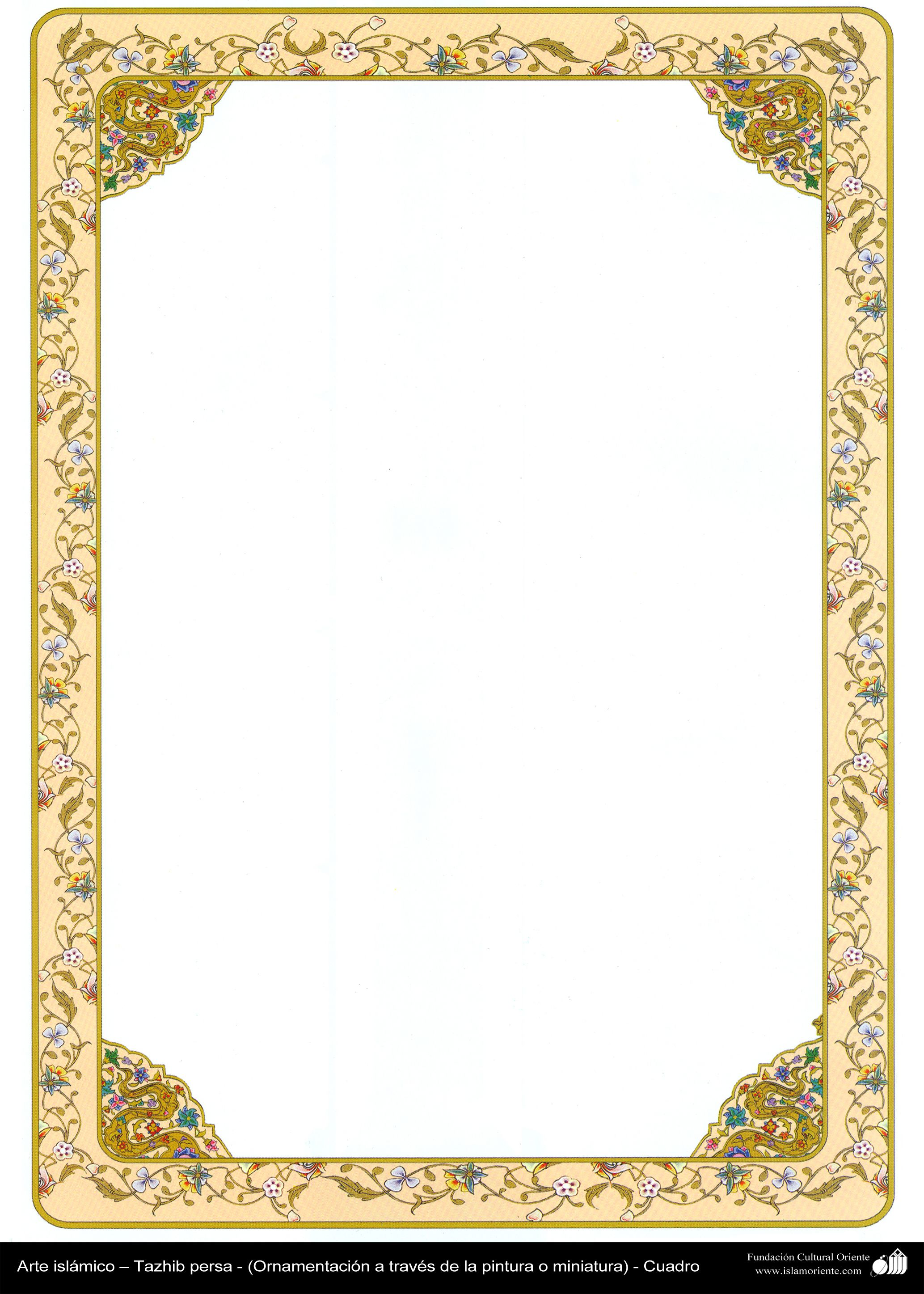 Islamic Art - Persian Tazhib - frame - 25 | Узоры, Орнаменты, Буквы ...