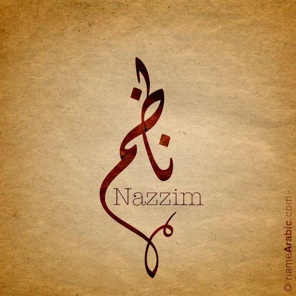 تصميم بالخط العربي لإسم Nazzim ناظم معنى الاسم اسم ناظم هو اسم عربي مذكر معنى اسم ناظم الشاع Name Design Art Arabic Calligraphy Design Calligraphy Name