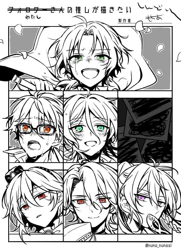 Photo of Mochia-san / August 20, 2019 23:08 Posted Manga   Tsuikomi (Tentative)
